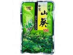 研磨山葵酱100/250公克