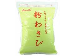 山一山极辣山葵粉/1公斤