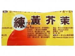 T.E.黄芥末泥/2.5公克