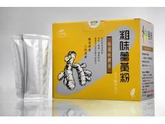 姜黄粉(土壤有机认证)