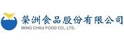 荣洲食品股份有限公司
