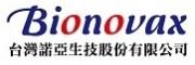台湾诺亚生技股份有限公司