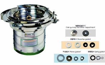 振动送料机(振动盘) - 华司垫片整列选别定向