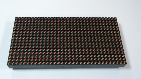 P10双基色户外双字模块(160*320mm)