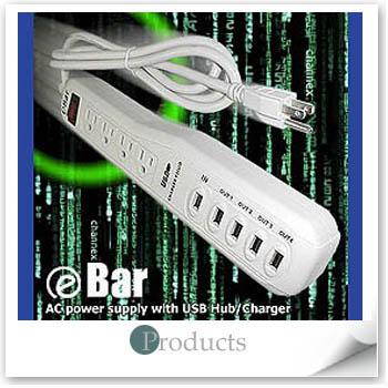 USB型多用途插座+USB HUB