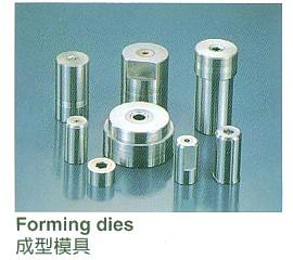 碳化钨螺丝成型模